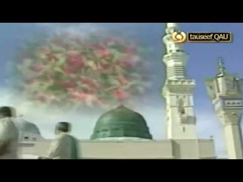 tajdar haram ho nigah-e-karam - Abida khanum