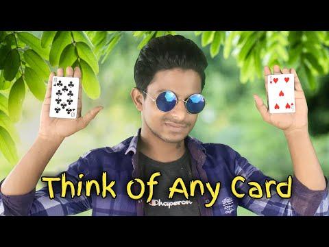 पत्ते का बेहतरीन जादू सीखे || Best Card Magic Tutorial