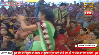 LIVE FROM KHANDWA DAY 03