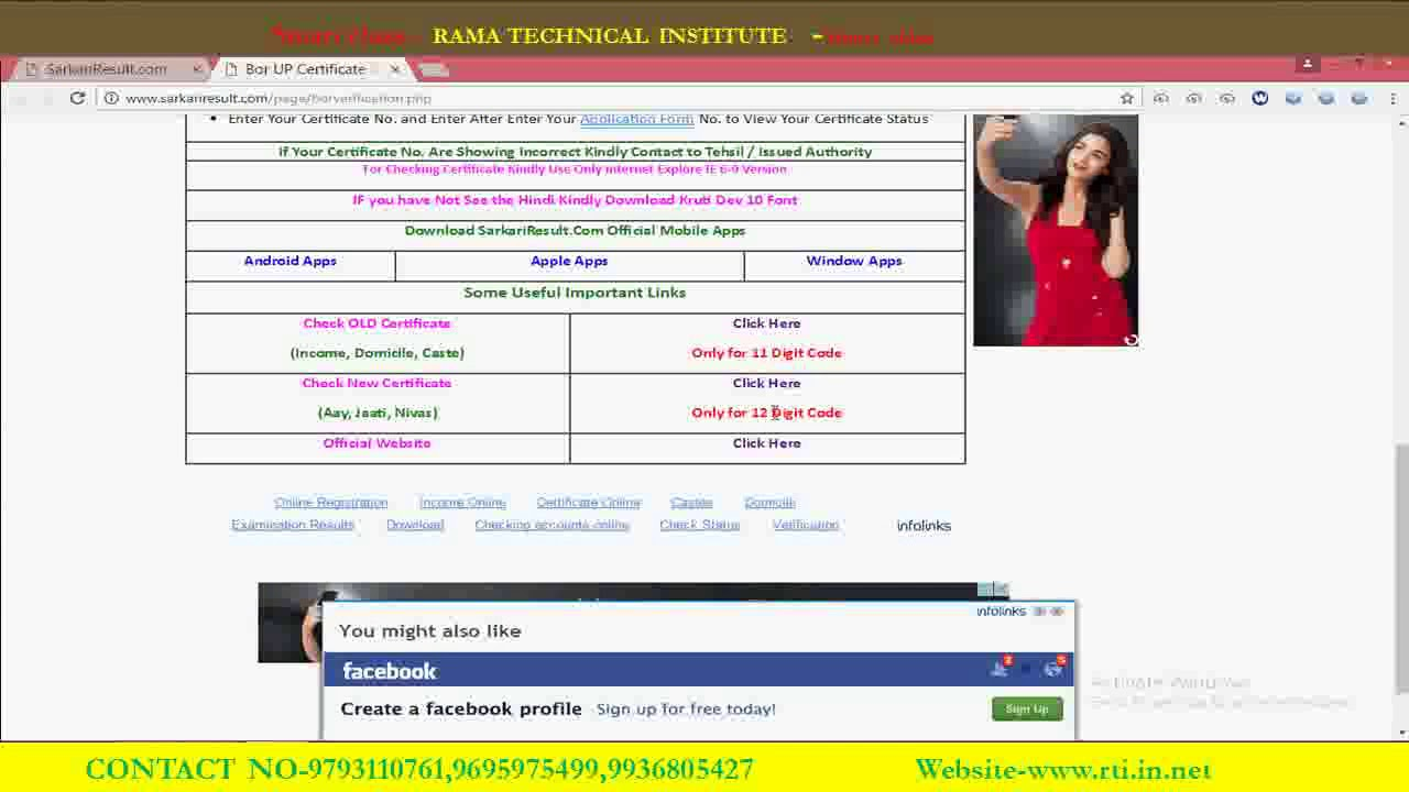 Certificate Income Cast Verification Check Online In Hindi Youtube