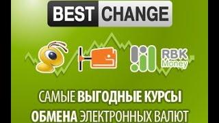 Зароботок на обмене валют Как выгодно обменять валюты