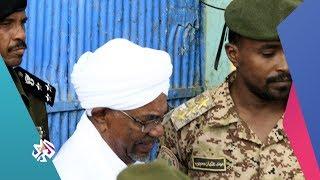أخبار العربي│السودان: البشر يقر خلال محاكمته بتلقي 90 مليون دولار من السعودية