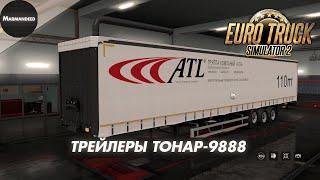 Euro Truck Simulator 2 ► Обзор мода ► Трейлер ТОНАР