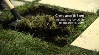 Italon X2 - укладка плиток на траву - tile installation on grass(, 2016-04-05T09:45:18.000Z)