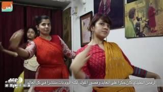 الرقص الهندي يصمد في وجه الفنون الغربية المعاصرة