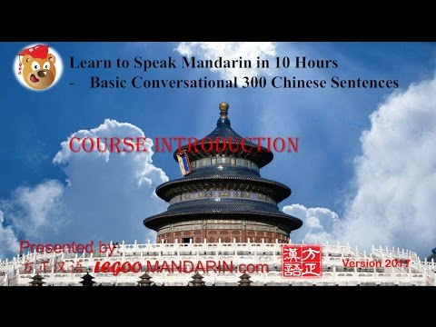Course Introduction - Learn to Speak Mandarin Chinese in 10 Hours