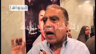 بالفيديو  قصة حياة سناء جميل بمركز الإبداع
