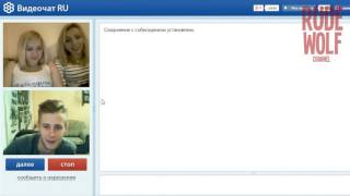 Видеочат с телефона онлайн