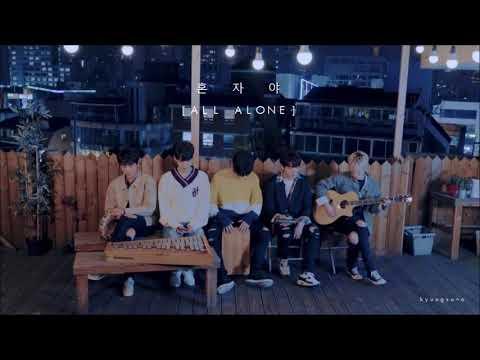 "[3D AUDIO]  DAY6 ""All Alone"" (혼자야)"