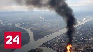 Взрыв на химическом заводе в Германии. Видео