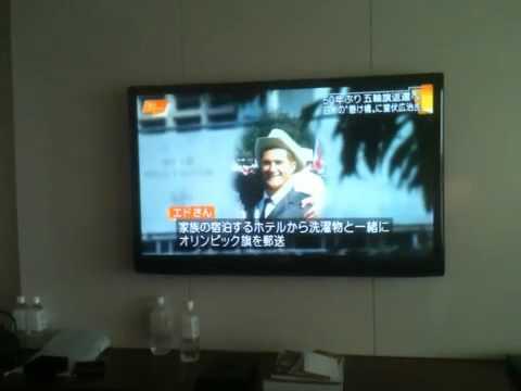 Ed burke returns Olympic flag to Tokyo