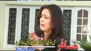 Arman De Armaan- HamaYoon Khan  Armaan Film Hits pashto nice new song 2012