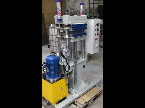 Пресс 350х350-2Э окончание вулканизации резиновых колец.