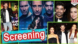 Special Screening Of Movie Wajah Tum Ho Hosted By Gurmeet Singh Choudhary | Sana Khan