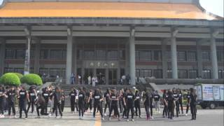 康寧熱舞第三屆成果發表會 寧成三點鐘 宣傳片 part2