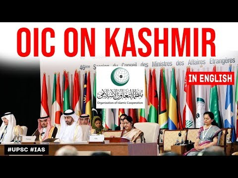 Organisation Of Islamic Cooperation Issues Statement On Kashmir, How Has India Reacted To OIC Stand?