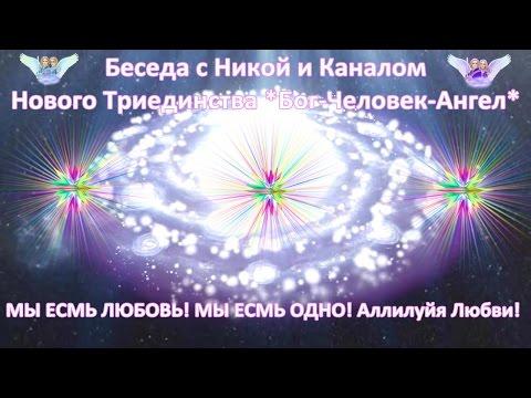 православный сай знакомств