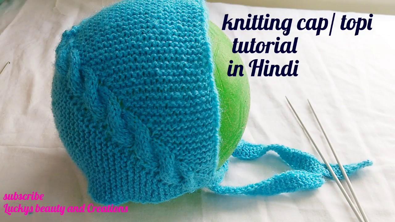 9c5c0cd965e Knitting cap  topi tutorial in Hindi