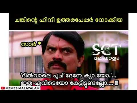 Most Funny Malayalam Photo Comments Funny 7
