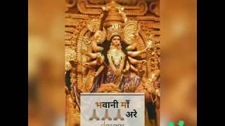 FULL SCREEN   Navaratri WhatsApp Status   Maa Jai mata di happy navratry whatsapp status video2018