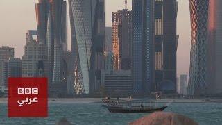 عن قرب: الفيلم الوثائقي قطر الثراء والثمن