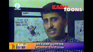 KARGILTOONS : Cartoon-Ausstellung in Indien in Dieser Woche, DD U