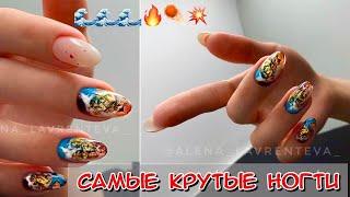 Дизайн поталью / Текстура камня на ногтях / Объемный дизайн ногтей