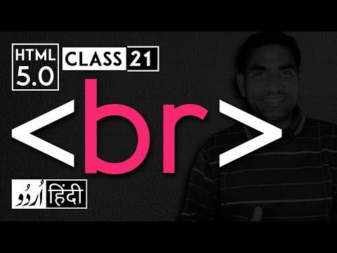 Br Tag - Html 5 Tutorial In Hindi - Urdu - Class - 21