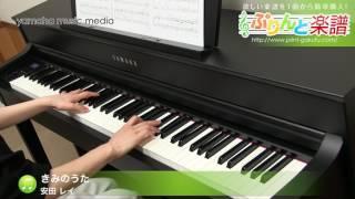 使用した楽譜はコチラ http://www.print-gakufu.com/score/detail/15496...