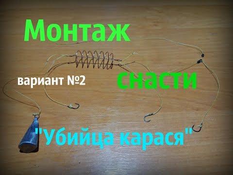 """Как сделать своими руками снасть """"убийца карася от Михалыча"""". Изготовление (2 вариант)"""
