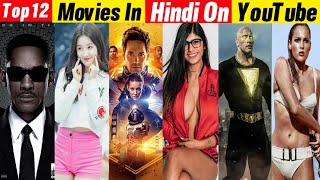 Top 12 Big Hollywood Hindi Dubbed Movies Available Now Youtube || part-02 || Filmytalks ||