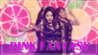 핑크판타지 (PINK FANTASY)_레몬사탕 (Lem…