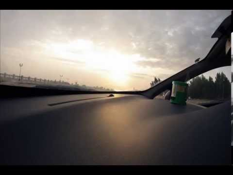 Khobar Sunrise