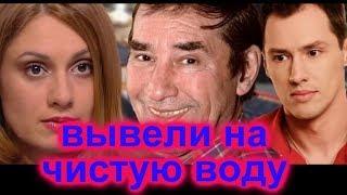 Разоблачение Тимура Еремеева и Карины Мишулиной на программе Пусть говорят .