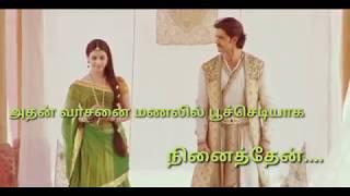 Muzhu mathi avalathu mugam agum- jodha akbar lyrics video (short version)