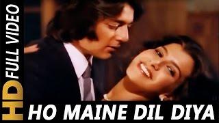 Ho Maine Dil Diya | Lata Mangeshkar, Kishore Kumar | Zameen Aasmaan Songs | Sanjay Dutt