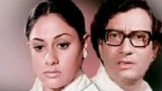 Mera Jeevan Kora Kagaj Korahi Reh Gaya-KISHORE KUMAR -Jaya Bhaduri , Vijay Anand - Evergreen Song