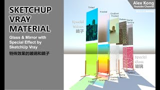 SketchUp Vray - Special Glass …