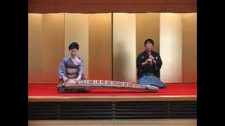 Japanese Koto  春の海/Haru no Umi (Spring Sea)  Composer/作曲者 Michio Miyagi/宮城道雄