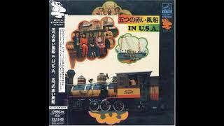 五つの赤い風船 In U.S.A. / 1972 (Itsutsu No Akai Fusen)