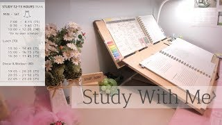Study with me - live // [2019. 10. 11.]  // ♪♬알람Alarm♪♬ // 실시간 공부방송 // 같이 공부해요 //