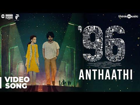 96-songs-|-anthaathi-video-song-|-vijay-sethupathi,-trisha-|-govind-vasantha-|-c.-prem-kumar