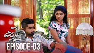 Thoodu | Episode 03 - (2019-02-18) | ITN Thumbnail