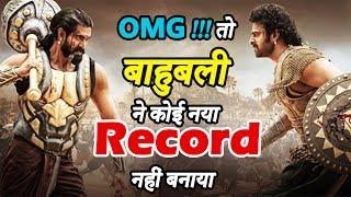 Baahubali 2 Has Not Set Any Record Yet, Says Anil Sharma | Dainik Savera