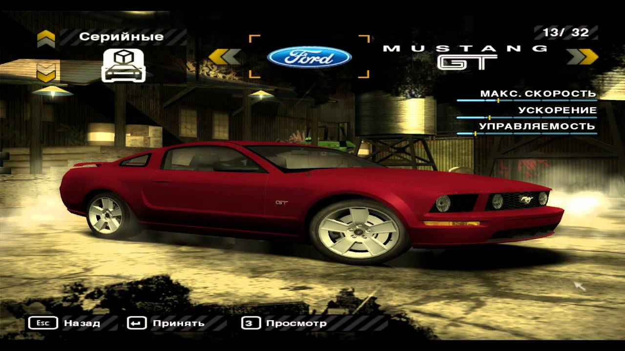 Need for speed most wanted 2005 cars youtube