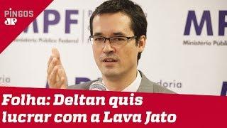 Os palestrantes do STF vão condenar o palestrante Deltan?