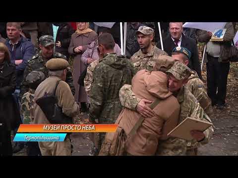 TV-4: Музей просто неба облаштували у лісі на Шумщині, де колись діяв табір УПА