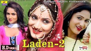 ✓laden 2    new haryanvi song 2017     लादेन 2    miss ada    shivakant    parkash