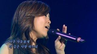 【TVPP】Lena Park - I