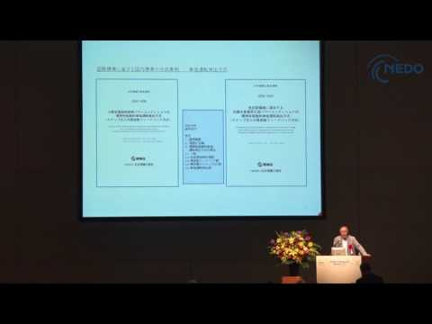 Trend of International Standardization of Energy System in Japan
